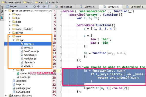Arrays js  js assessment   ~ workspace js js assessment