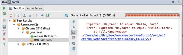 HelloTest js  karma webstorm   ~DropboxworkspaceJavaScriptprojectkarma webstorm  WebStorm WS 130 753 2013 05 31 22 24 16