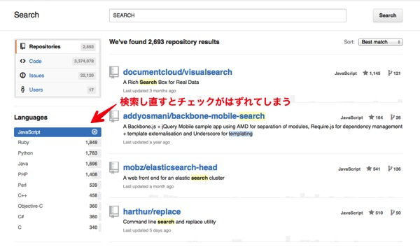 Search  SEARCH 2013 07 07 23 00 50