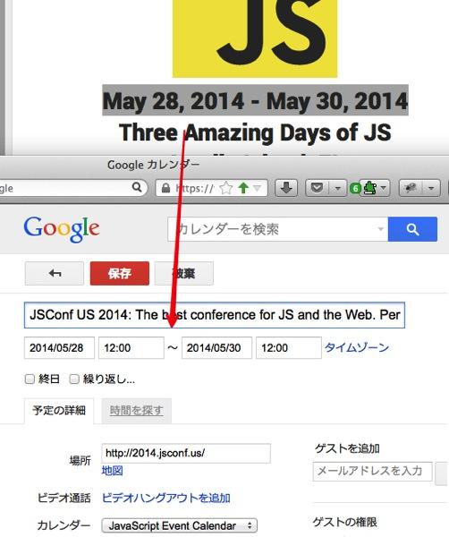 Google カレンダー 2013 10 07 00 26 16