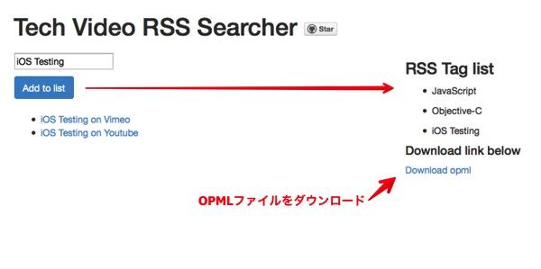 Tech Video RSS Searcher 2014 01 19 11 48 46