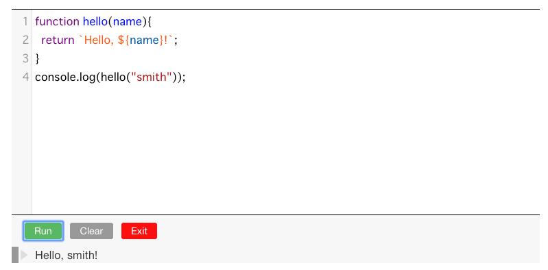 codemirror-consoleの動作例